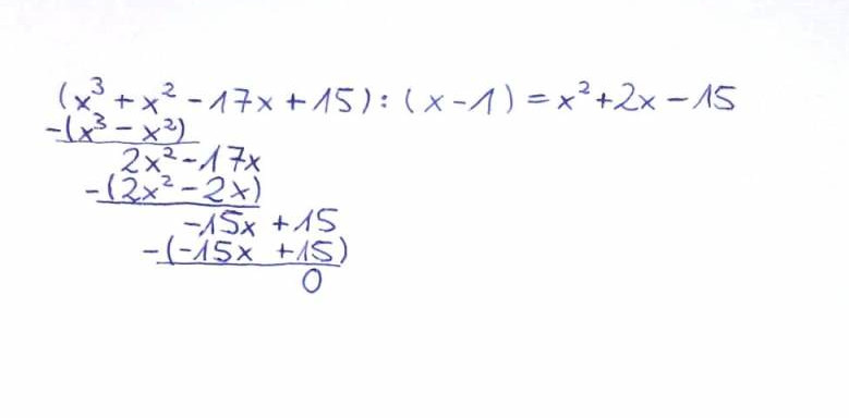 Nullstellen bestimmen: Polynomdivision bei Funktion 3.Grades
