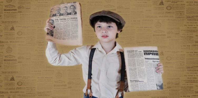 Zeitungsjunge